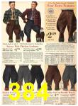1940 Sears Fall Winter Catalog, Page 384
