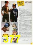1985 Sears Fall Winter Catalog, Page 377