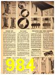 1949 Sears Spring Summer Catalog, Page 984