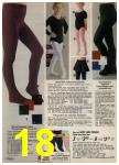 1980 Sears Fall Winter Catalog, Page 18