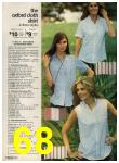 1979 Sears Spring Summer Catalog, Page 68
