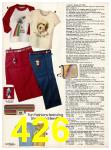 1982 Sears Fall Winter Catalog, Page 426