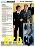 1978 Sears Fall Winter Catalog, Page 570