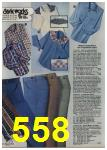 1979 Sears Fall Winter Catalog, Page 558