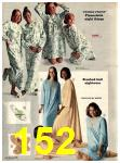 1973 Sears Fall Winter Catalog, Page 152
