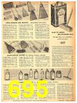 1949 Sears Spring Summer Catalog, Page 695