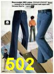 1977 Sears Fall Winter Catalog, Page 502