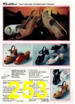 1981 Montgomery Ward Spring Summer Catalog, Page 253