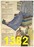 1960 Sears Spring Summer Catalog, Page 1382