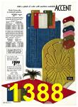 1972 Sears Fall Winter Catalog, Page 1388