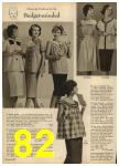 1959 Sears Spring Summer Catalog, Page 82