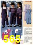 1983 Sears Fall Winter Catalog, Page 565