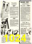 1975 Sears Spring Summer Catalog, Page 1024