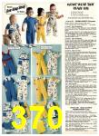 1977 Sears Spring Summer Catalog, Page 370