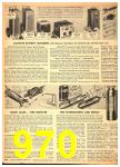 1949 Sears Spring Summer Catalog, Page 970
