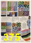 1962 Sears Spring Summer Catalog, Page 375