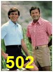 1980 Sears Spring Summer Catalog, Page 502
