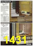 1979 Sears Spring Summer Catalog, Page 1431