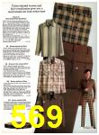 1977 Sears Fall Winter Catalog, Page 569