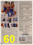 1984 Sears Spring Summer Catalog, Page 60