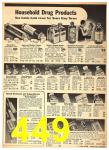1942 Sears Spring Summer Catalog, Page 449