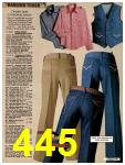 1981 Sears Spring Summer Catalog, Page 445
