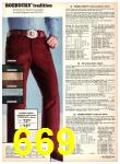 1977 Sears Fall Winter Catalog, Page 669