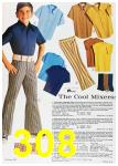 1972 Sears Spring Summer Catalog, Page 308