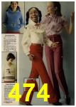 1979 Sears Fall Winter Catalog, Page 474
