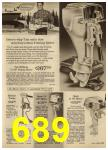 1965 Sears Spring Summer Catalog, Page 689