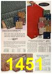 1964 Sears Spring Summer Catalog, Page 1451