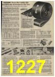 1959 Sears Spring Summer Catalog, Page 1227