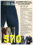 1976 Sears Fall Winter Catalog, Page 570