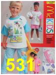 1988 Sears Spring Summer Catalog, Page 531