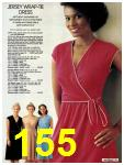 1981 Sears Spring Summer Catalog, Page 155