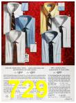 1967 Sears Fall Winter Catalog, Page 729