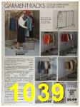 1991 Sears Spring Summer Catalog, Page 1039