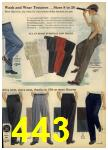 1959 Sears Spring Summer Catalog, Page 443
