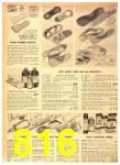 1949 Sears Spring Summer Catalog, Page 816
