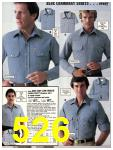 1981 Sears Spring Summer Catalog, Page 526