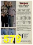 1980 Sears Fall Winter Catalog, Page 579
