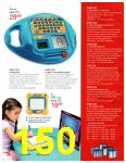 2008 JCPenney Christmas Book, Page 150