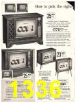 1971 Sears Fall Winter Catalog, Page 1336
