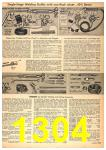 1958 Sears Spring Summer Catalog, Page 1304