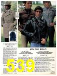 1981 Sears Spring Summer Catalog, Page 539