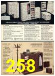1976 Sears Fall Winter Catalog, Page 258