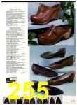 1983 Sears Fall Winter Catalog, Page 255