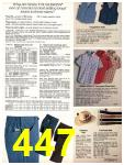 1981 Sears Spring Summer Catalog, Page 447
