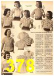 1956 Sears Fall Winter Catalog, Page 378