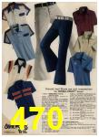 1979 Sears Spring Summer Catalog, Page 470